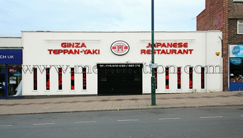 Ginza In Sherwood Nottingham Menu Phone Number Opening Hours