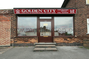 Photo of Golden City Chinese takeaway in Chilwell near Beeston, Nottingham