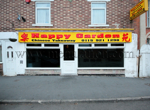 Photo of Happy Garden Chinese takeaway in Ruddington near Nottingham