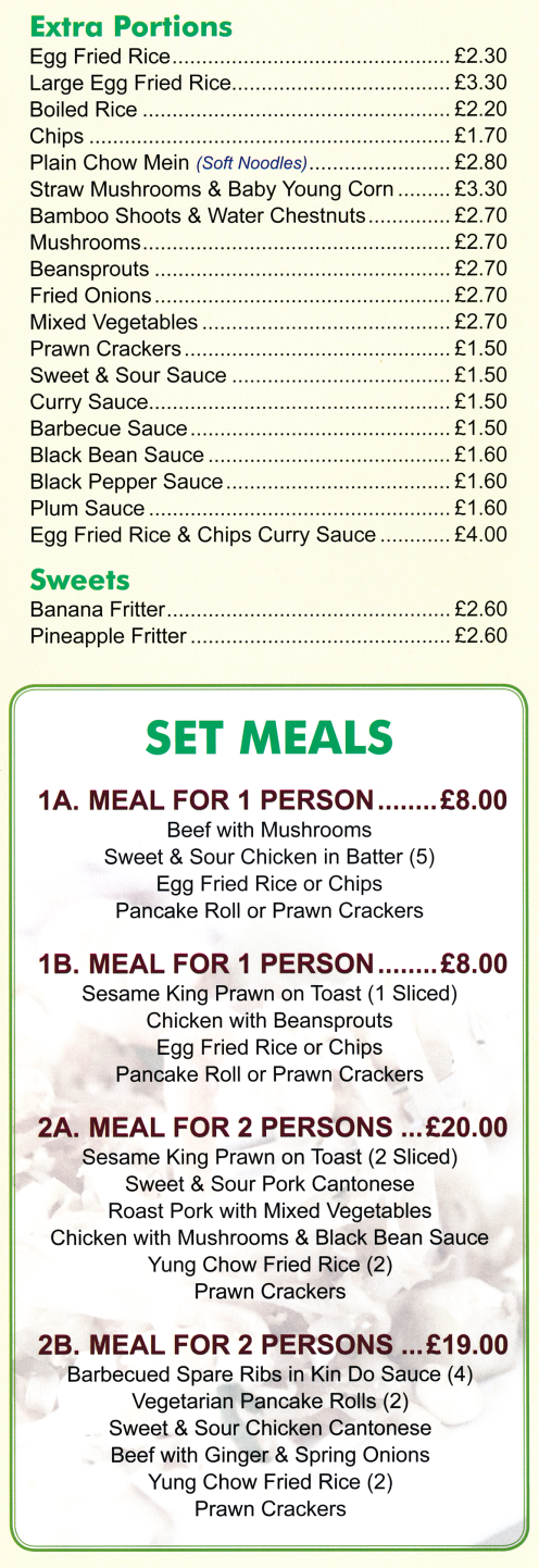 menu for happy garden chinese takeaway and delivery in ruddington near nottingham - Happy Garden Menu