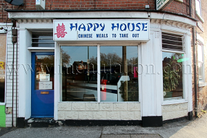 Photo of Happy House Chinese takeaway in Bobbersmill, Nottingham.