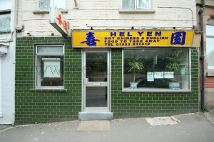 Photo of Helyen Chinese takeaway in Castle Donington
