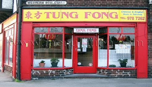 Tung Fong In Aspley Nottingham Menu Opening Hours Phone